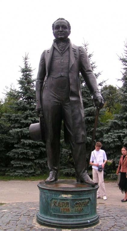Igor Aleksandrovich Kozlov. Monument to Karl Fuchs