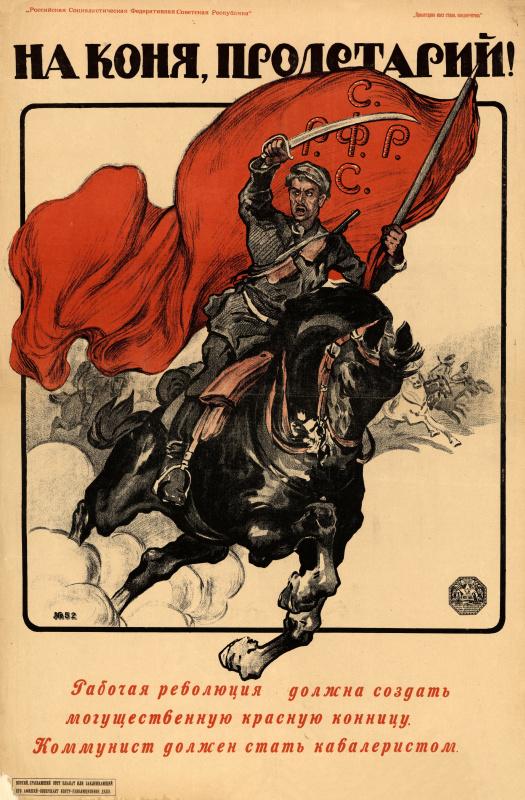 Александр Петрович Апсит. На коня, пролетарий!