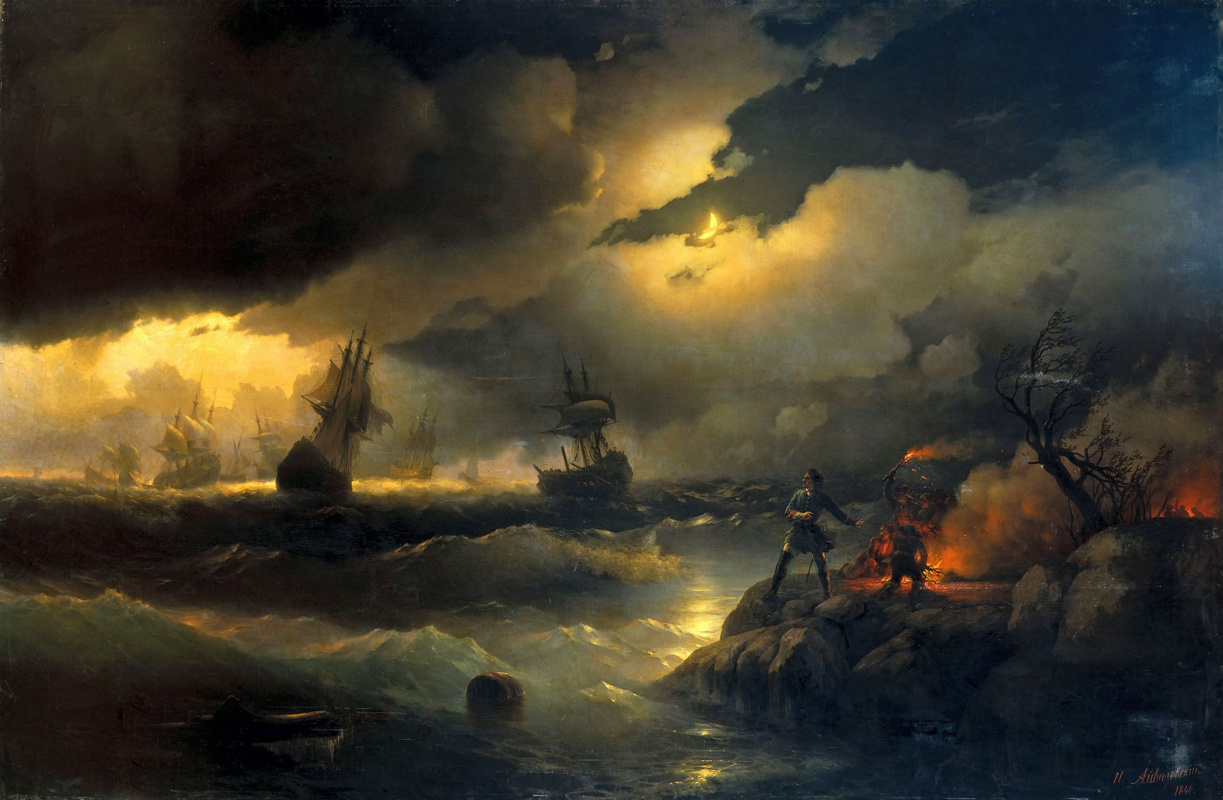 Ivan Aivazovsky. Peter the great in red hill, lit a bonfire on the beach to signal the dying ships with their