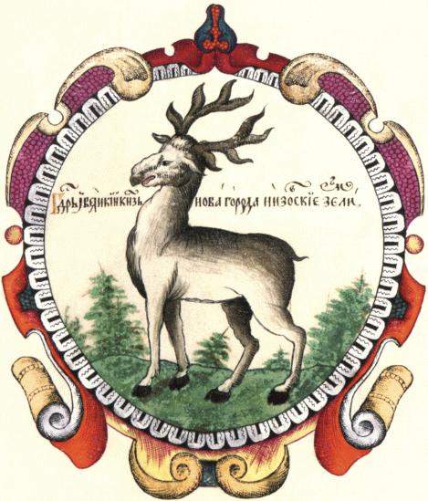 Неизвестный  художник. Печать Нижнего Новгорода