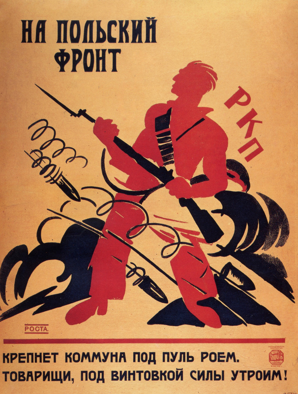Иван Андреевич Малютин. На польский фронт!