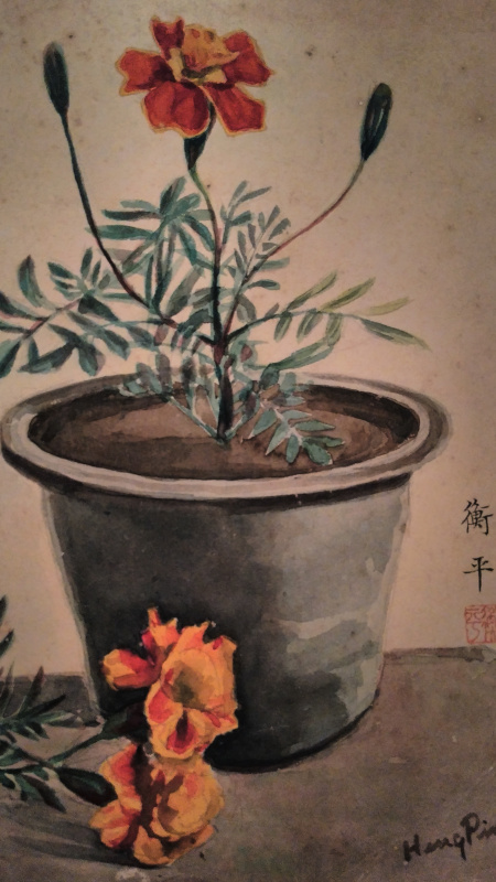 Unknown Author. Flower