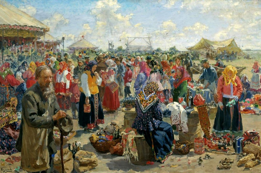 Иван Семенович Куликов. Ярмарка