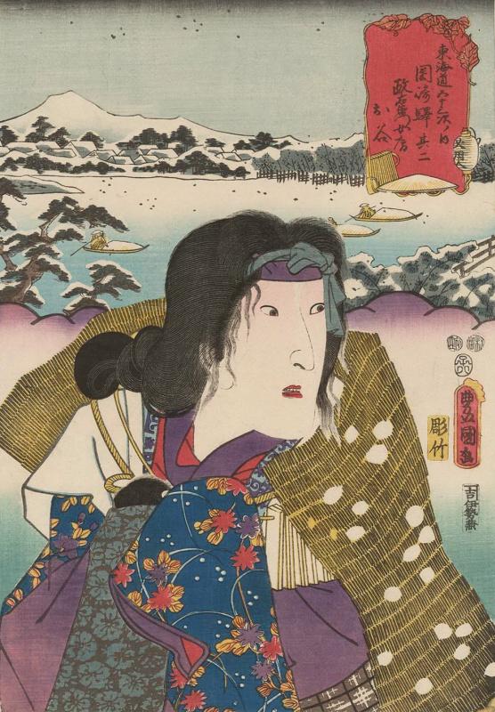 39 Станция Окадзаки. Актер Оноэ Байко IV в роли Отани, жены Масаэмона