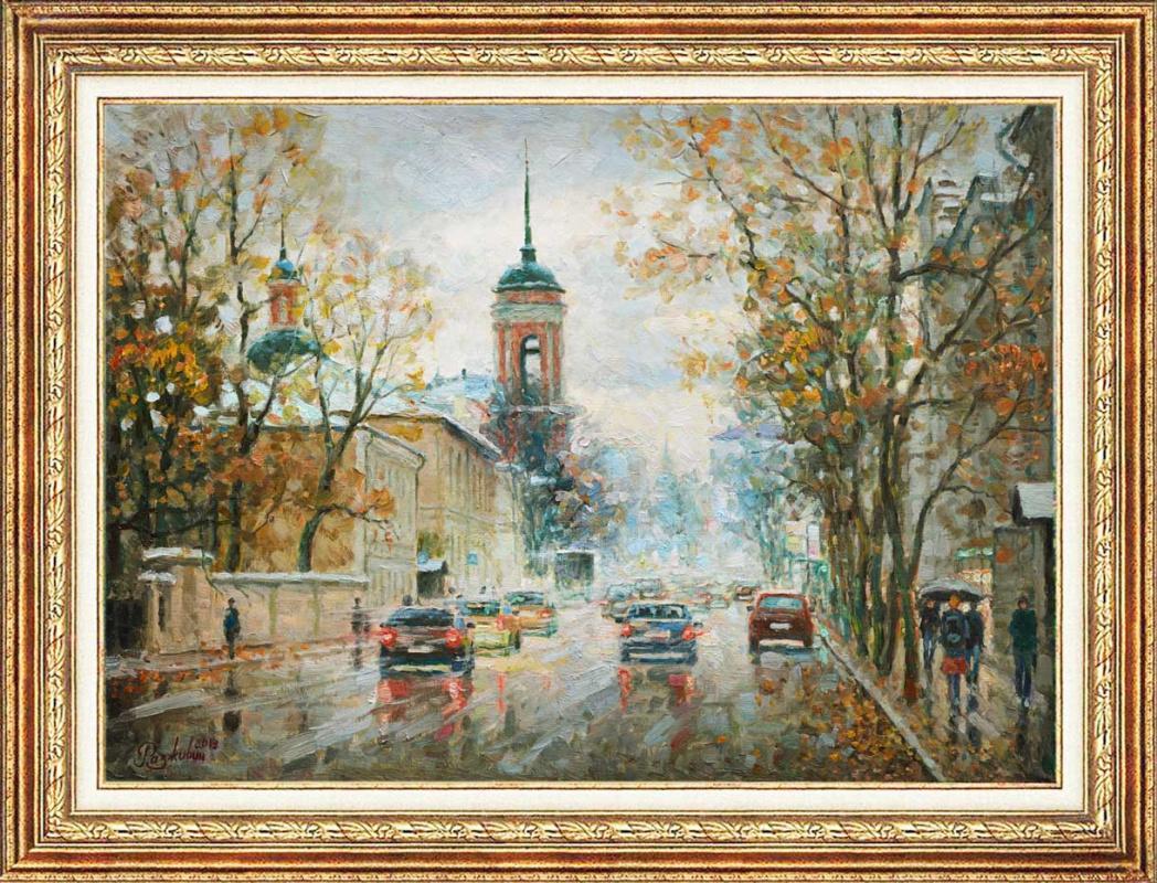 Igor Razzhivin. Blurs paint rain
