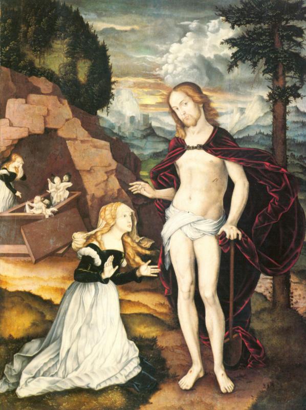 Христос-садовник