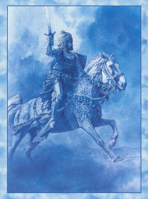 Иллюстрации к книге Рыцари. Артур 01