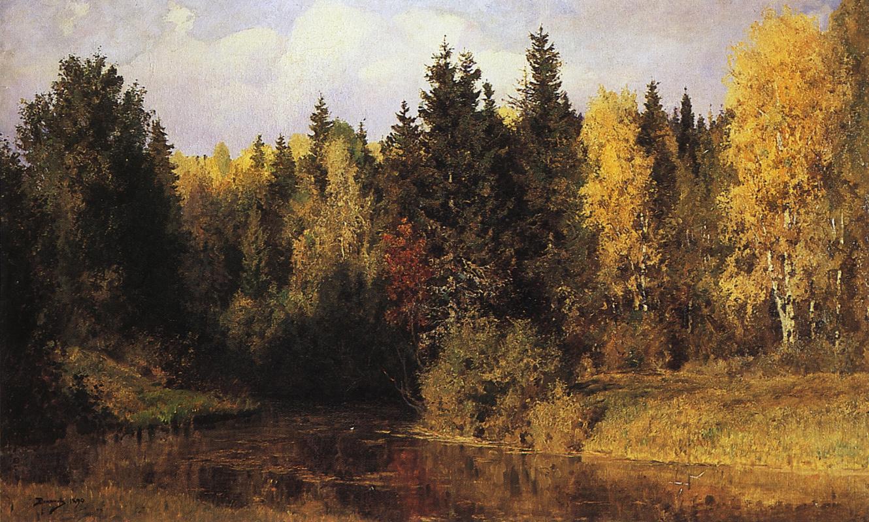 Vasily Dmitrievich Polenov. Autumn in Abramtsevo