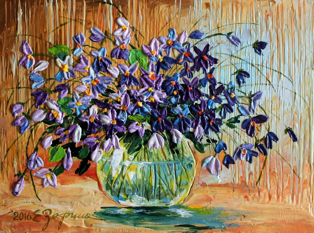 Elena Nikolaevna Zorina. Violets