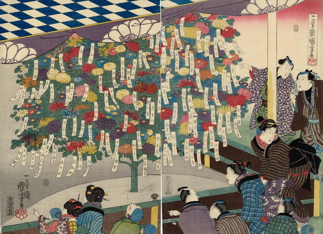 Утагава Куниёси. 100 сортов хризантем, привитые вместе