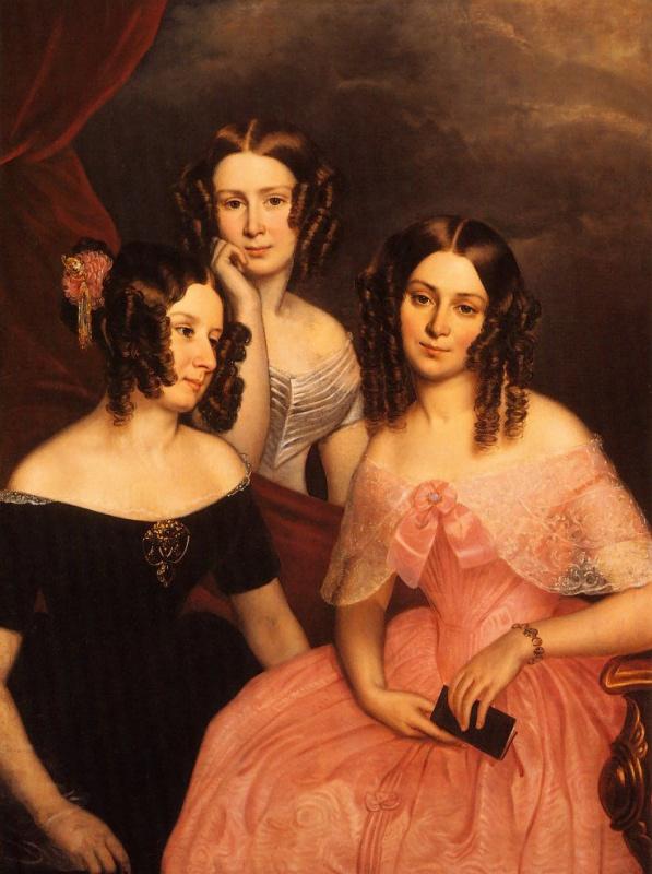 Три сестры Робинсон