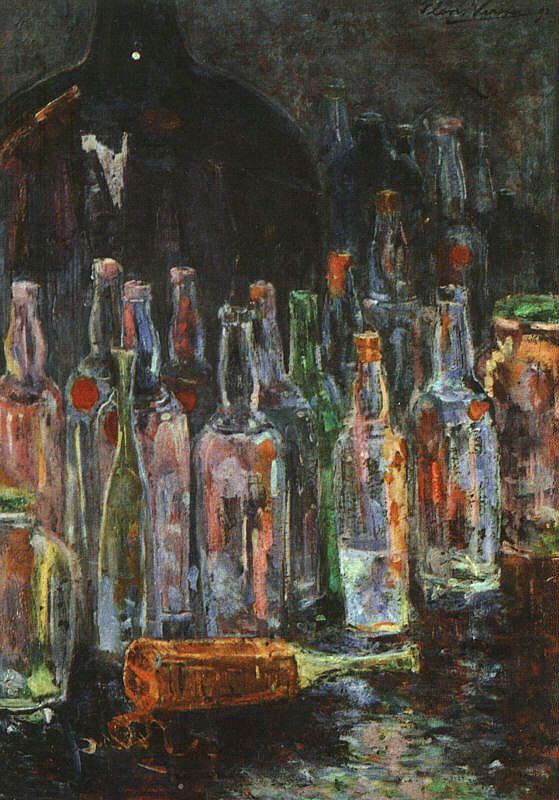 Верстер. Бутылки
