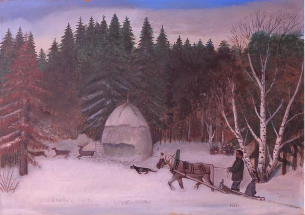 Alexander Vasilyevich Suvorov. Chores