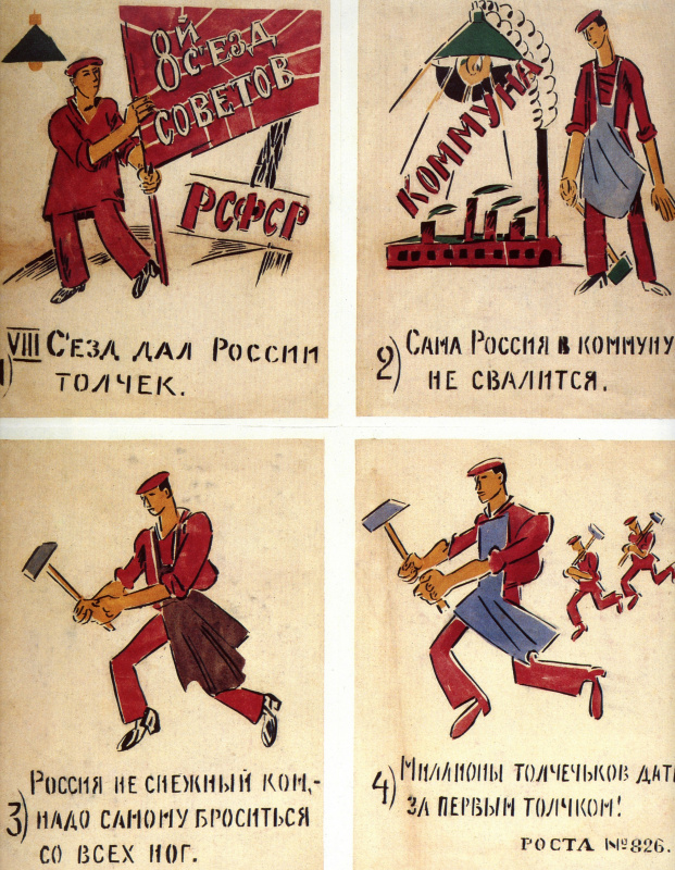 Иван Андреевич Малютин. VIII Съезд дал России толчок... Окно РОСТА № 826