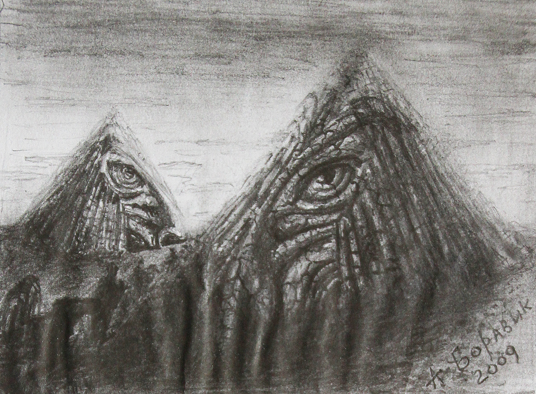 Andrei Ivanovich Boravik. The all-seeing eye