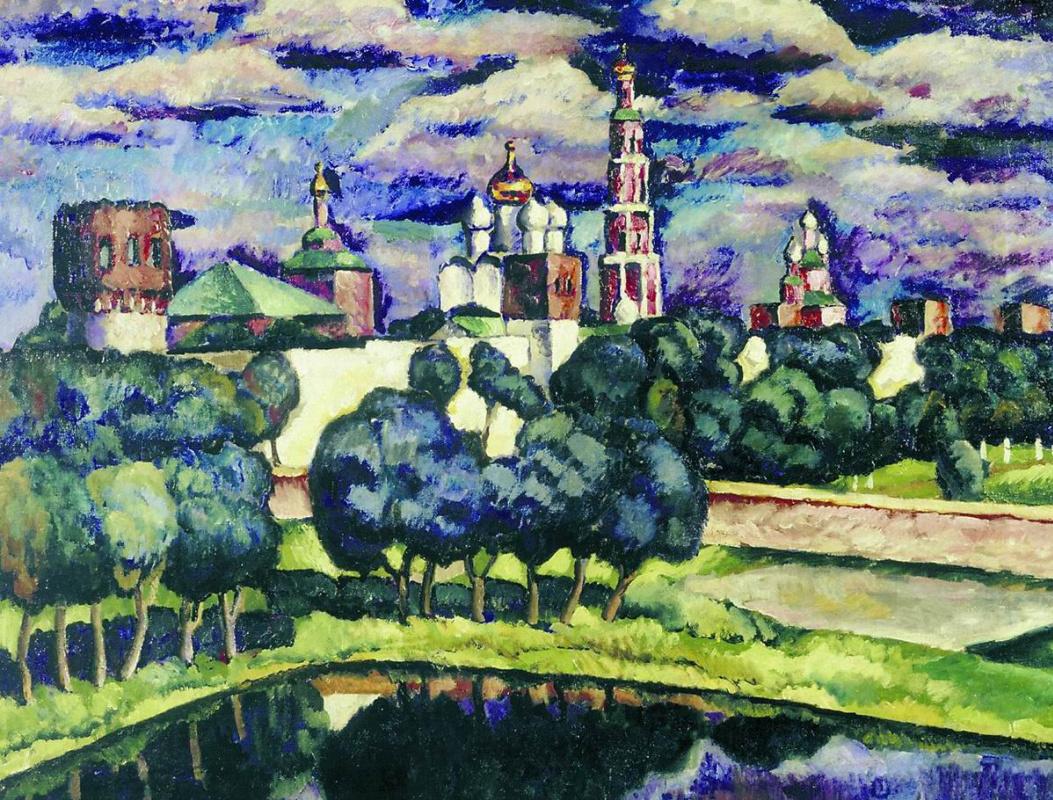 Илья Машков. Новодевичий монастырь. 1912-1913