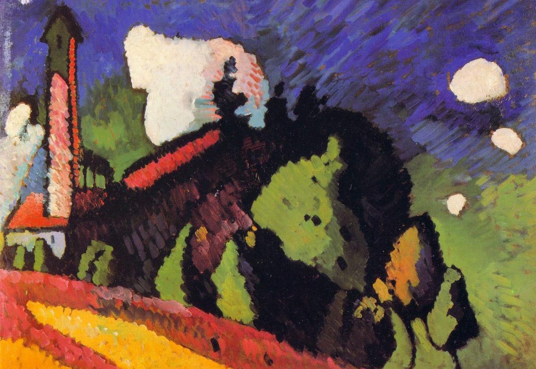 Wassily Kandinsky. Murnau. Landscape with a tower