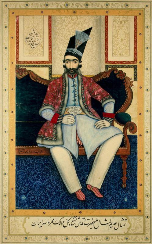Мухаммад Исфахани. Портрет Насир-ад-Дин-Шаха