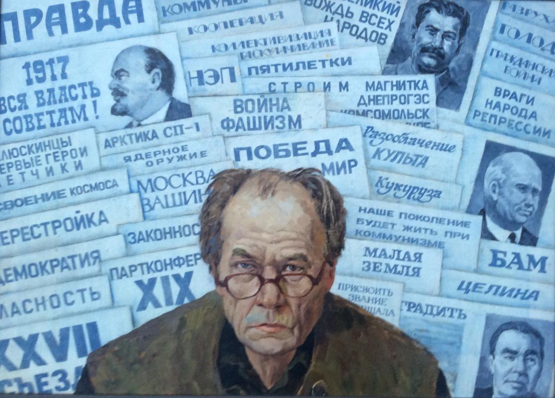 Nikolay Petrovich Karjakin. Biography