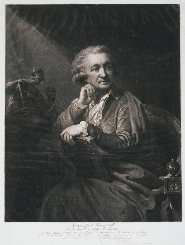 Портрет графа Александра Сергеевича Строганова
