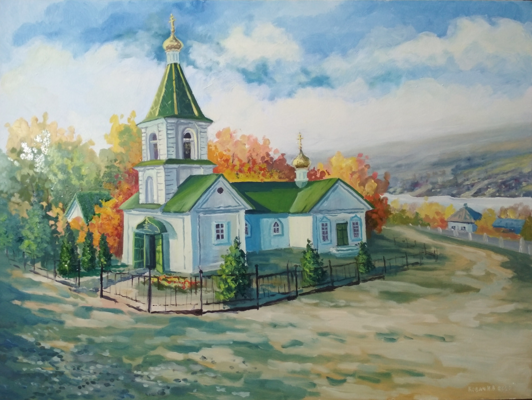 Ivan Vasilyevich Kovacs.  Fall. Church of St. Nicholas the Wonderworker