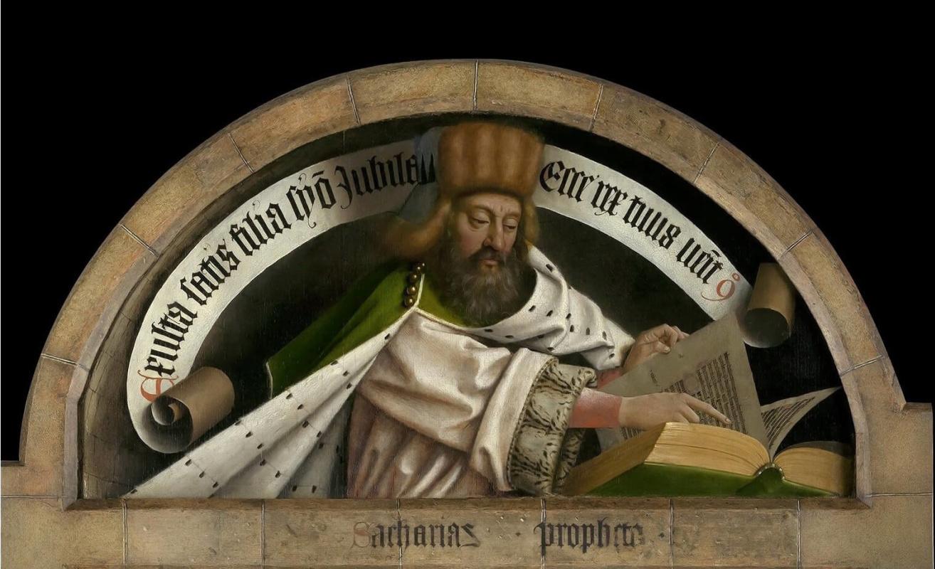 Hubert van Eyck. Ghent altar with closed doors (fragment)