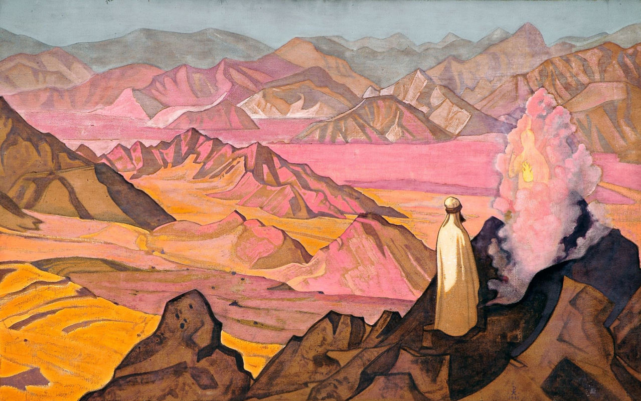Nicholas Roerich. Mohammed on mount Hira
