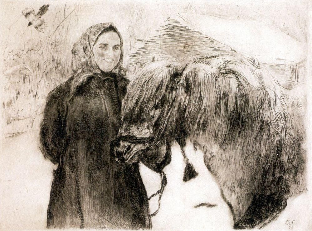 Валентин Александрович Серов. Баба  с лошадью