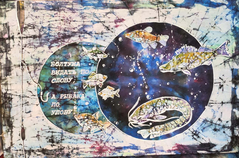 Violetta Valerievna Mitina. Fish in a circle