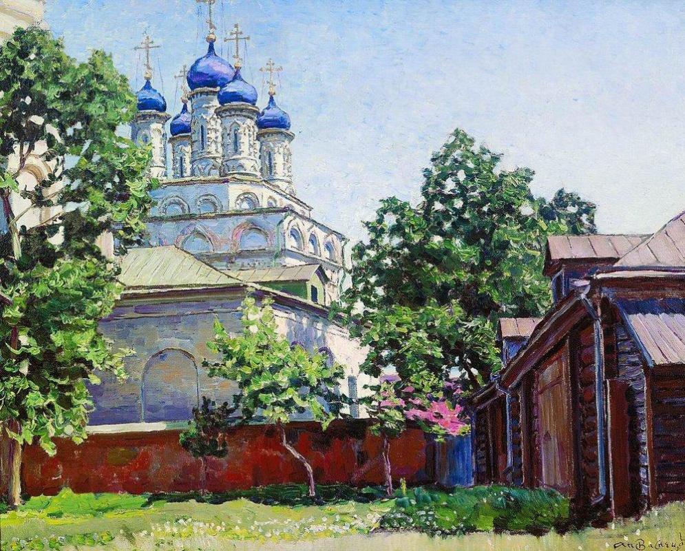 Аполлинарий Михайлович Васнецов. Троицкая церковь на Берсеневке