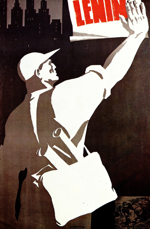 Вениамин Макарович Брискин. Ленин