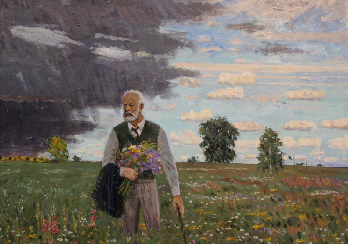 Евгений Александрович Казанцев. P.I. Chaikovsky. In field.