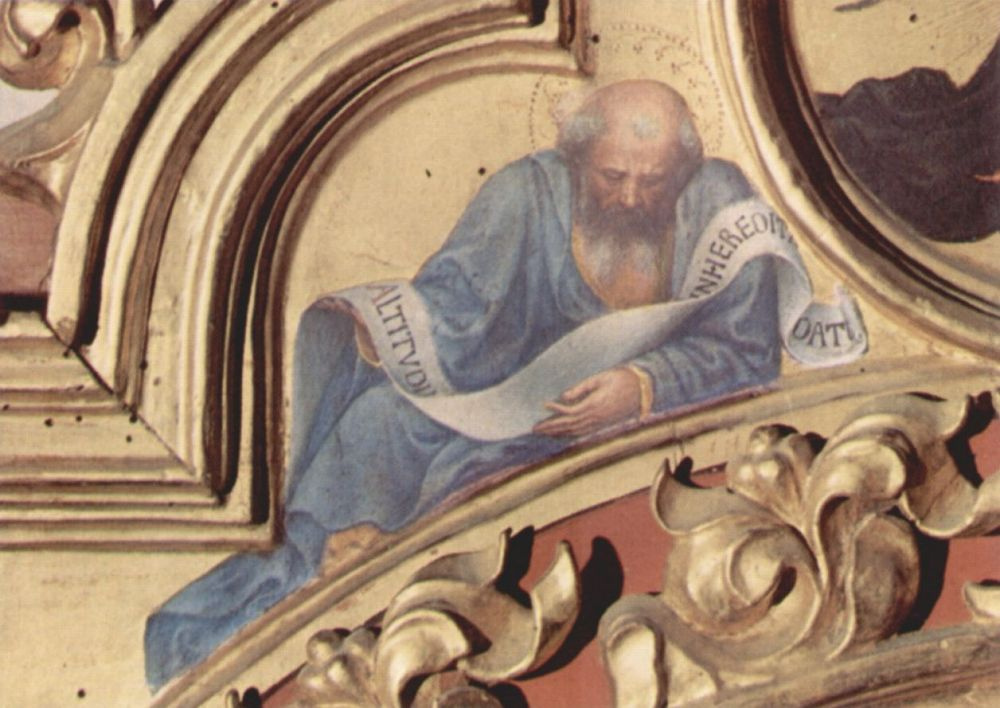 Джентиле да Фабриано. Пророк Изекииль