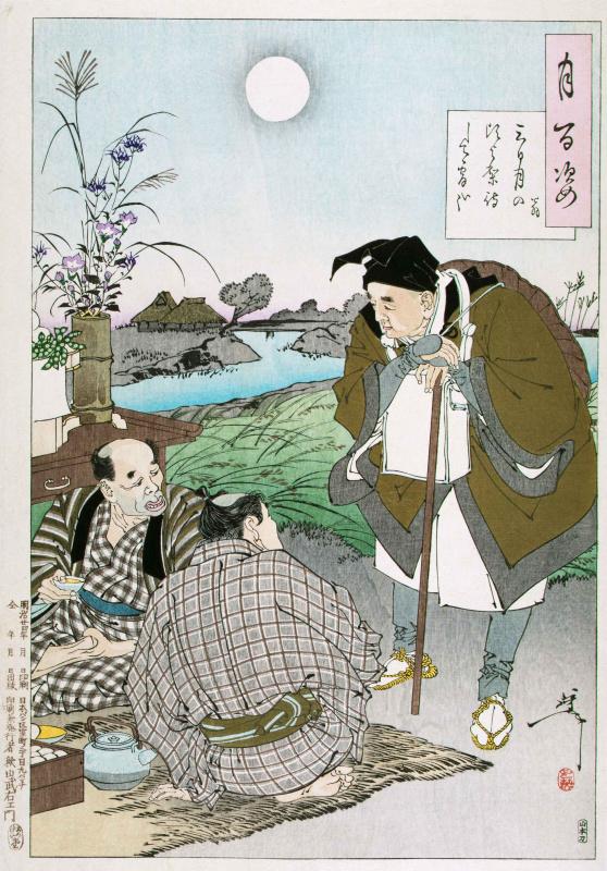"Tsukioka Yoshitoshi. The poet Basho and the Lunar festival. The series ""100 aspects of the moon"""