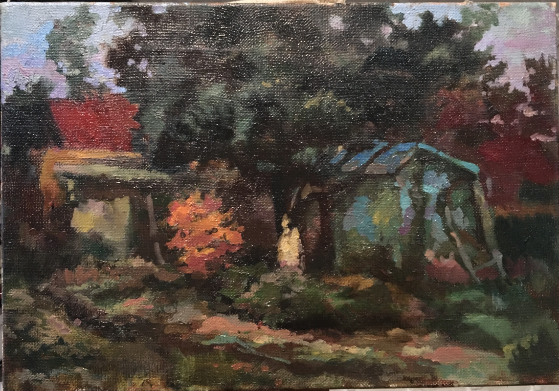 Serge katkov. Landscape