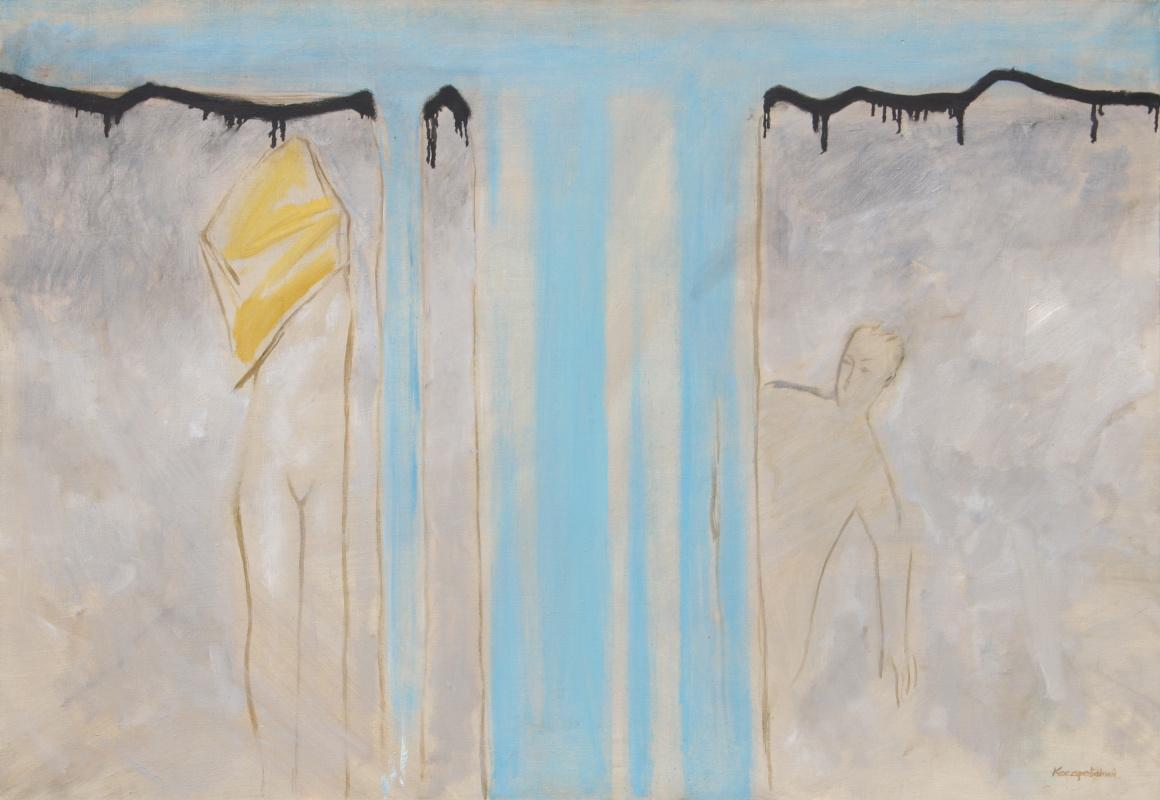 "Konstantin Kosarevsky. Kosarevsky Kostyantin ""SUTINKI BILA WATERFALL"" 1990 canvas ol_ya 80X116 cm. Kosarevskyi Konstiantyn ""WATERFALL IN THE TWILIGHT"" 1990 oil on canvas 80X116 cm."
