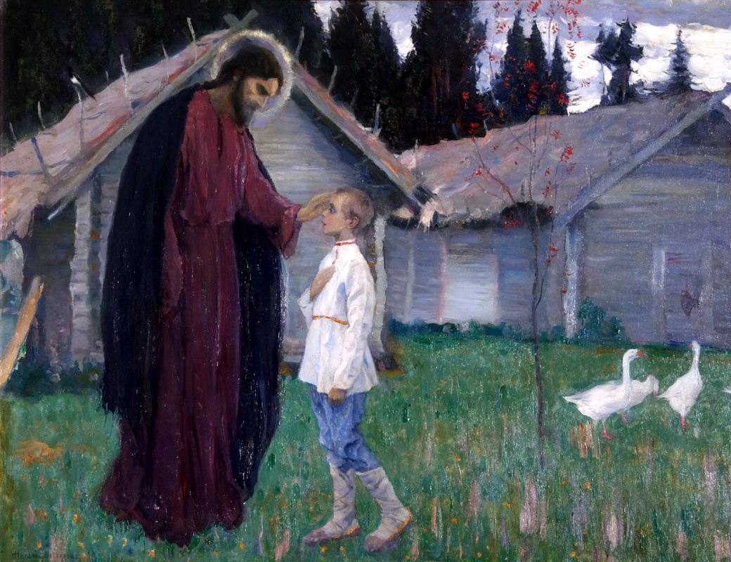 Mikhail Vasilyevich Nesterov. Christ blessing the boy Bartholomew