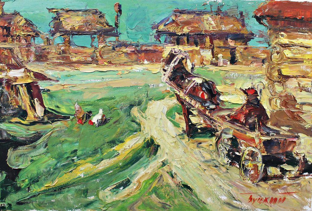 Pavel Butsky. Yard