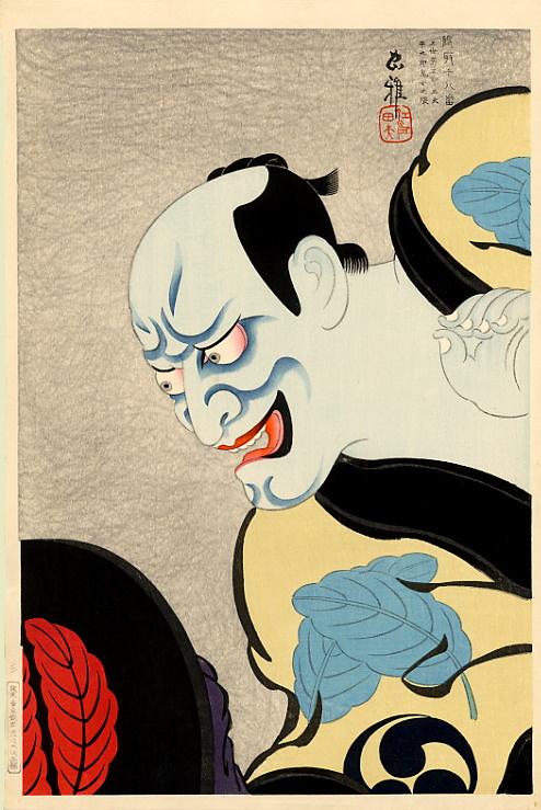 Тадамаса. Японская живопись. Тадамаса16