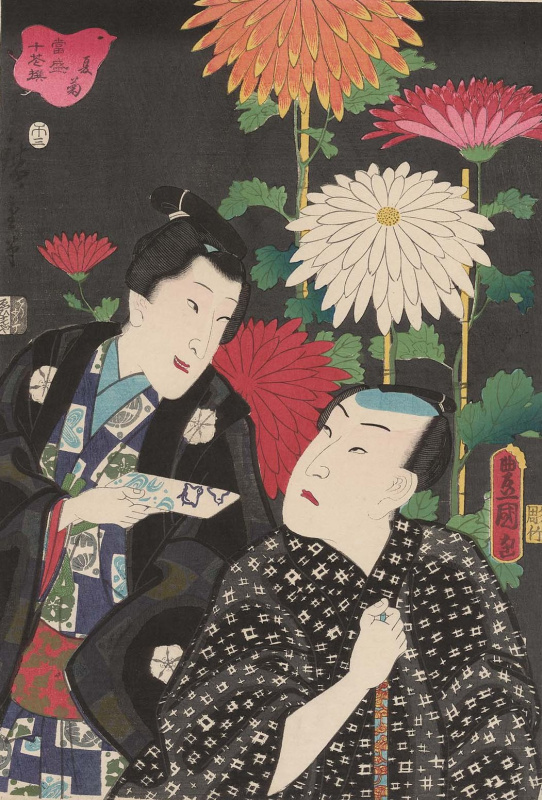 """Utagawa Kunisada. Summer chrysanthemum: the Actors Sawamura those II and Sawamura Asejire I. a Series of """"featured plants and contemporaries, blooming in full force"""""""