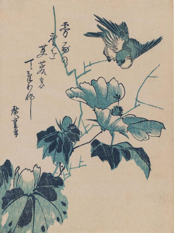 Utagawa Hiroshige. Sparrow on the hibiscus