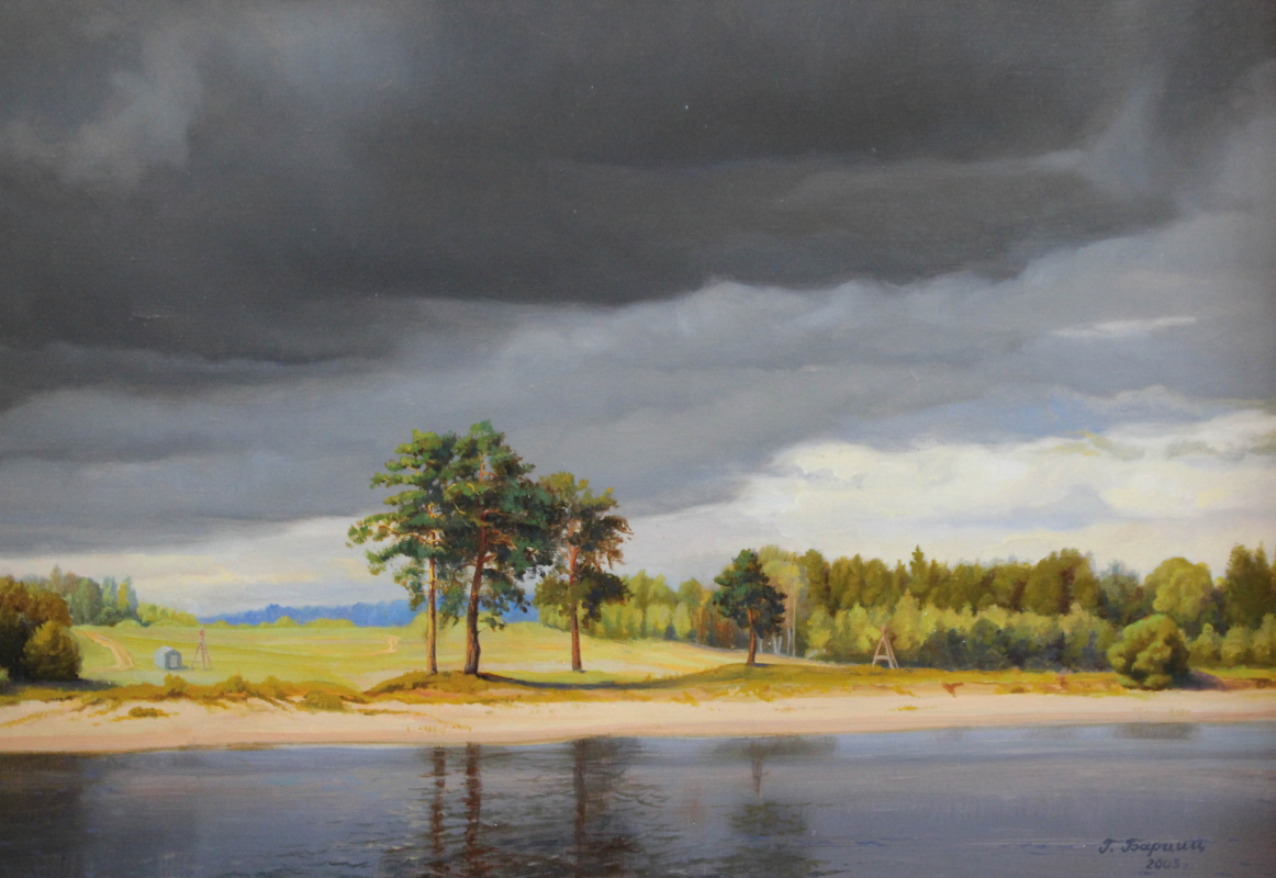 Gennady Shotovich Bartsits. To be a thunderstorm