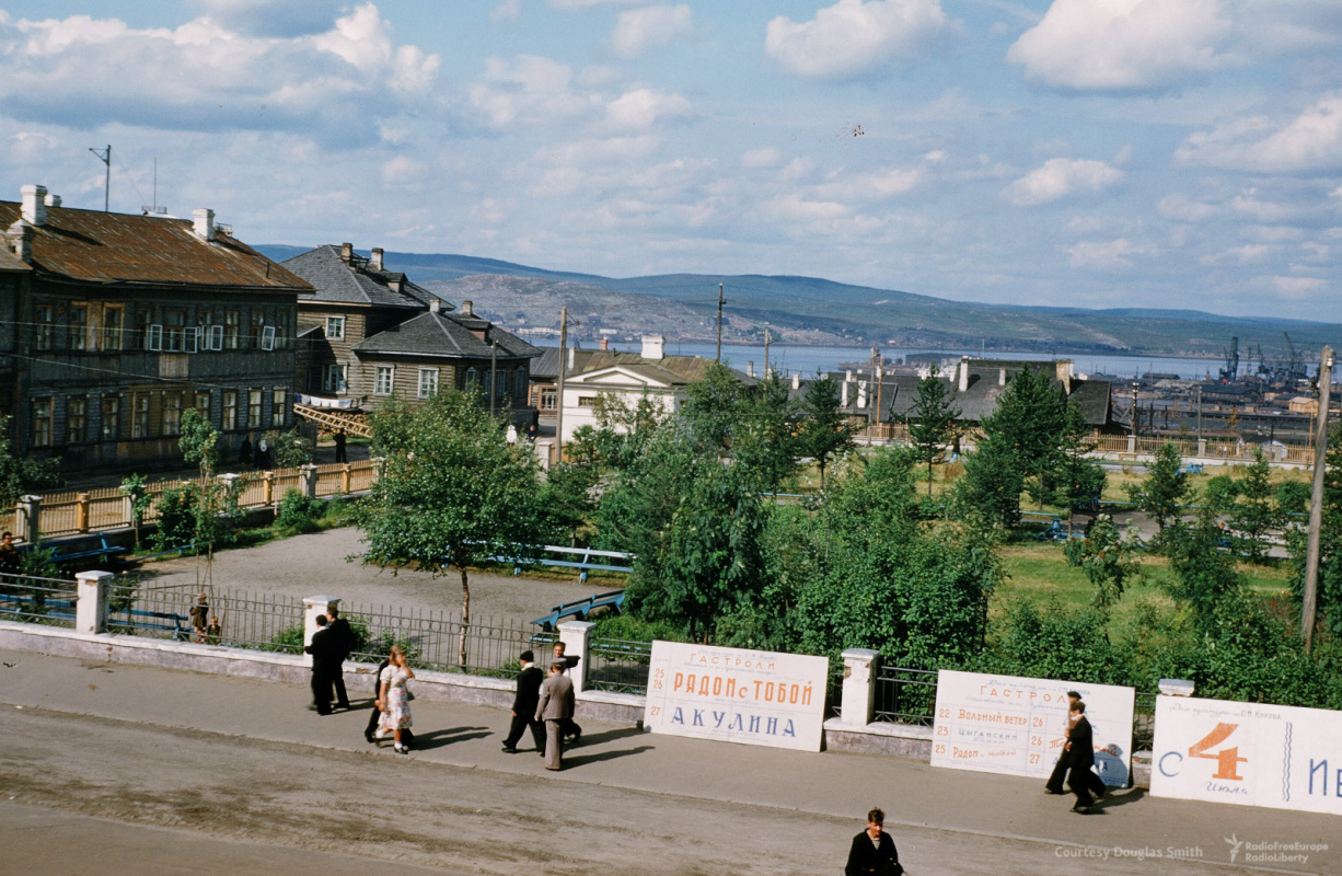 Historical photos. Advertising in the Park of Victims of Intervention, Murmansk