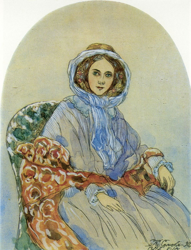 Constantin Somov. Portrait of a lady