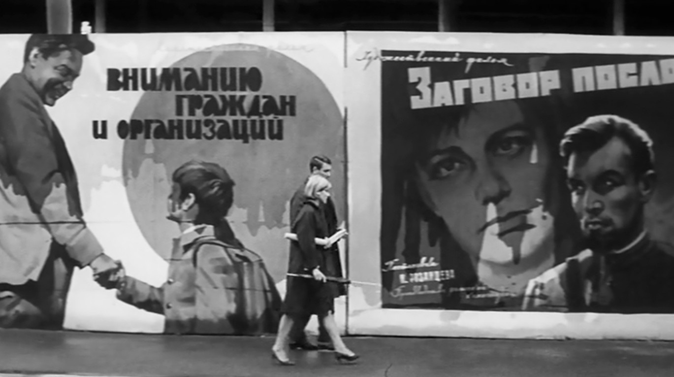 "Historical photos. Images from the film ""July Rain"" (1966) with posters of films that went to the Soviet box office in 1965"
