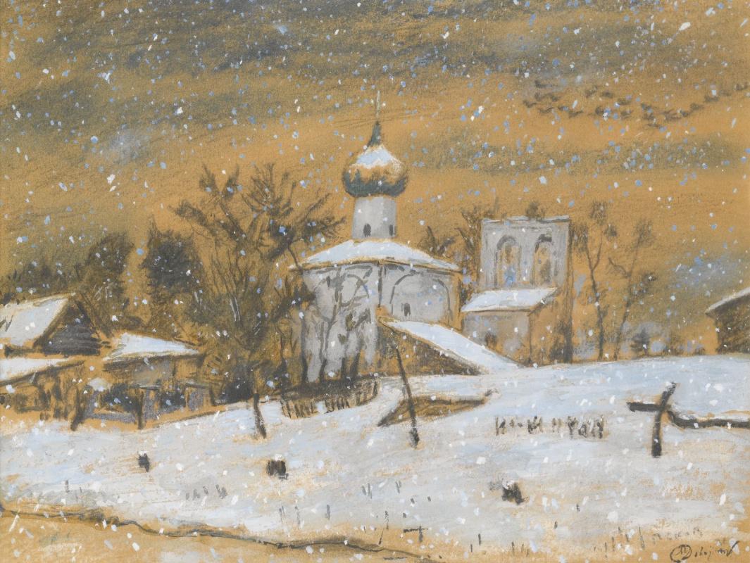 Mstislav Dobuzhinsky. View Of Pskov