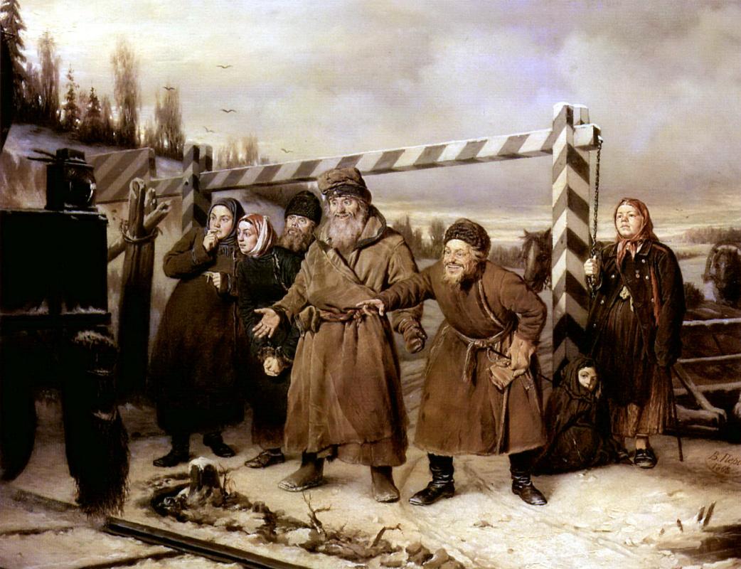 Vasily Grigorievich Perov. On the railway