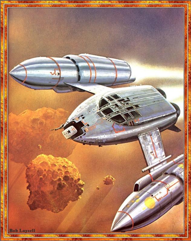Боб Лаузелл. Космический корабль 22