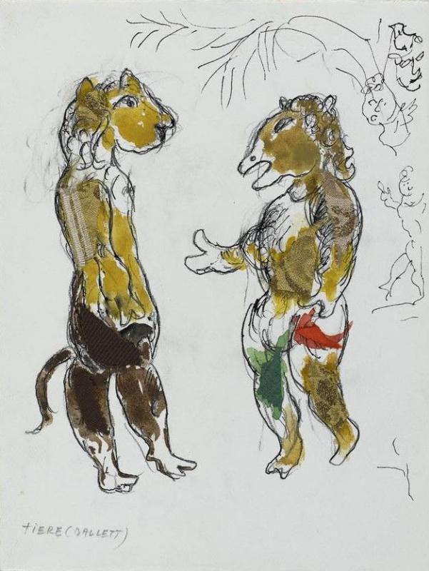 Марк Захарович Шагал. Эскиз костюмов для оперы «Волшебная флейта»