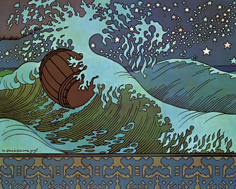 "Ivan Yakovlevich Bilibin. ""A barrel sails on the sea ..."" Illustration to ""The Tale of Tsar Saltan"" by A. S. Pushkin"